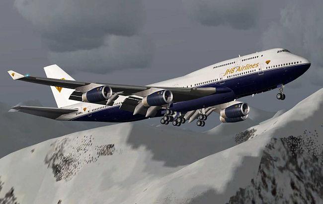 JHB Airlines - Aircraft Fleet